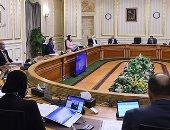 5 قرارات فى اجتماع الحكومة اليوم.. تعرف عليهم