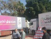 توزيع 105 أطنان مواد غذائية ودواجن على 8 آلاف أسرة بقوافل أبواب الخير بالبحيرة