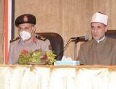 القوات المسلحة تحتفل بذكرى انتصارات العاشر من رمضان 1442 هـ