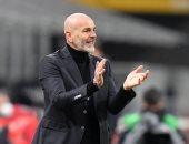 بيولي: عدم تأهل ميلان إلى دوري أبطال أوروبا ليس فشلا