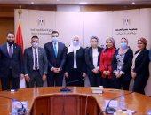 وفد تنسيقية شباب الأحزاب يبحث مع وزيرة التضامن جهود العمل المشترك.. صور