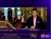 """أبرز  قضية.. متحدث الوزراء لـ""""رامى رضوان"""": إنتاج 2 مليون لقاح خلال شهرين أو ثلاثة"""