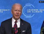 بايدن يتعهد بخفض انبعاثات غازات الاحتباس الحرارى فى الولايات المتحدة