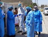 إصابات كورونا في العراق تصل لـ 1246860 إصابة والوفيات 16668 حالة