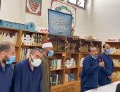 رمضان فى السجن.. ابتهالات دينية للسجناء خلال الشهر الكريم.. فيديو