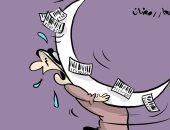 كاريكاتير كويتى يسلط الضوء على الأسعار خلال شهر رمضان