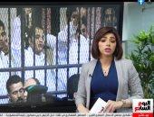 من هم المتهمون باغتيال وزير الداخلية؟.. تليفزيون اليوم السابع يجيب