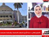 تفاصيل نفى الحكومة لتأجيل الدراسة بالجامعات.. وتشديد الإجراءات الاحترازية