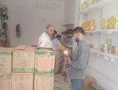 ضبط مصنع مواد غذائية بدون ترخيص وتحرير 158 محضرا تموينيا في المنوفية.. صور
