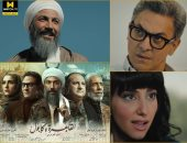 """مؤلف القاهرة كابول: شخصية """"رمزى"""" تناولت الإرهابى بشكل مختلف"""