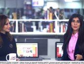 """الفنانة غادة طلعت تكشف أسرار اختيارها لشخصية زوجة """"إرهابى رابعة"""" بالاختيار 2"""