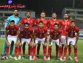 تشكيل الأهلي ضد الاتحاد السكندري.. عودة بانون والثنائي محسن في الهجوم