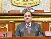 وفد تنسيقية الأحزاب يلتقى وزير المالية ضمن للحوار حول قانون الشهر العقارى