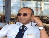 شركة تعويضات ورثة الطيار أبو اليسر: المحكمة أمرت بتنفيذ الحكم بشأن الحجز على الأموال