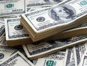 سعر الدولار اليوم الاثنين 14-6-2021 بالبنوك المصرية
