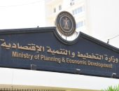 تعرف على استثمارات الحكومة الموجهة لقطاع التعليم بالأرقام