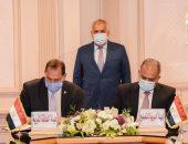 العربية للتصنيع والطاقة الذرية تتفقان على لتبادل الخبرات ودعم الصناعة المحلية