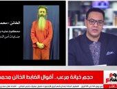 تفاصيل واعترافات الضابط الخائن محمد عويس فى تحقيقات قضية أنصار بيت المقدس