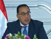 رئيس الوزراء يتفقد أعمال تنفيذ مونوريل العاصمة الإدارية الجديدة - مدينة نصر