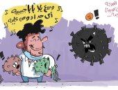 احذروا الموجة الثالثة من كورونا شرسة جدا.. فى كاريكاتير اليوم السابع