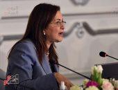 5 معلومات هامة عن تحول مصر للاقتصاد الأخضر ضمن خطتها لمواجهة كورونا