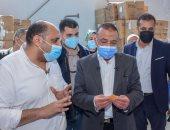 محافظ الإسكندرية: 4.2 مليار دولار إجمالى الصادرات بالمنطقة الصناعية خلال عام 2020