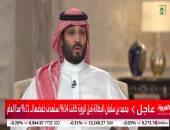 العربية: الأمير محمد بن سلمان أكد لمستشار الأمن القومي الأمريكي على مبادرة السعودية لإنهاء أزمة اليمن