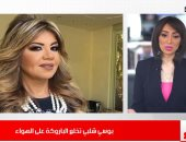 بوسى شلبى تخلع الباروكة على الهواء.. فيديو