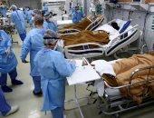 صحيفة: قلق فى البرازيل لارتفاع الوفيات بين النساء الحوامل بسبب كورونا