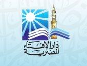 دار الإفتاء توجه رسالة إلى عمال مصر فى عيدهم.. فيديو