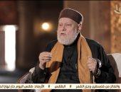 """على جمعة: قصيدة """"البُردة"""" للإمام البوصيرى بها ملايين المخطوطات للغة العربية"""