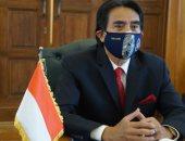 سفير إندونسيا: جائحة كورونا هددت آفاق النمو الاقتصادى فى العالم كله