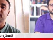 مصطفى عمر يكشف لتليفزيون اليوم السابع كواليس دور الإرهابى أبو يوسف بـ الاختيار 2