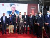 الأهلي يُكرّم محمود فهمي ويمنحه القيادة الذهبية