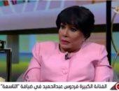 """فردوس عبد الحميد: مغرمة بـ""""الاختيار 2"""".. واندهشت من دور أحمد مكى"""