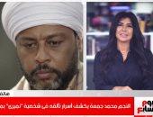 """محمد جمعة لتليفزيون اليوم السابع: التعاون مع السقا وكرارة فى """"نسل الاغراب"""" ممتع"""