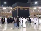 سقوط أمطار متوسطة على ساحات المسجد الحرام.. فيديو وصور