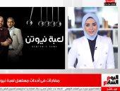 """يوسف الشريف يتصدر التريند بـ""""كوفيد25"""".. وموجة حارة تضرب البلاد.. فيديو"""