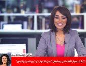 نجلاء بدر لـ تليفزيون اليوم السابع: أبحث عن الدراما الصعبة وأعشق التحدى والمجازفة