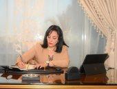 """تحت شعار """"توحيد العالم"""" نائب وزير السياحة تشارك بمناقشة حول طرق تعافى القطاع"""