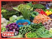 تعرف على أسعار الخضار والفاكهة فى بث مباشر من سوق الساحل