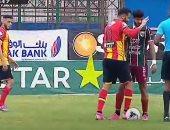 الترجي بطلا للدوري التونسي للمرة الـ31 في تاريخه بهدف ضد الملعب.. فيديو