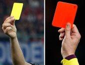 معلومة من زمن فات.. البطاقات الحمراء والصفراء مستوحاه من إشارات المرور