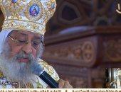 أخبار 24 ساعة.. البابا تواضروس يترأس قداس عيد القيامة من كاتدرائية العباسية