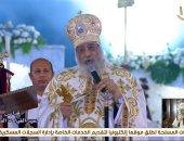"""البابا تواضروس: """"شم النسيم"""" عيد فرعوني قديم وامتداد لعيد القيامة"""