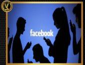 تعرف على حقيقة ادعاء سيدة على الفيس بوك باختطاف طفلتيها في المنوفية