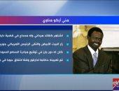 """""""إكسترا نيوز"""" تعرض تقريرًا عن منى أركو حاكم إقليم دارفور الجديد.. فيديو"""