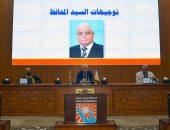 محافظة جنوب سيناء تناقش استعدادات المديريات لاستقبال عيد الفطر.. صور