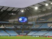 تساقط الأمطار بغزارة على ملعب قمة مان سيتي ضد باريس سان جيرمان.. فيديو