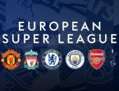 اتحاد كرة القدم الإنجليزى يحقق مع أندية التوب 6 بسبب دورى السوبر الأوروبى